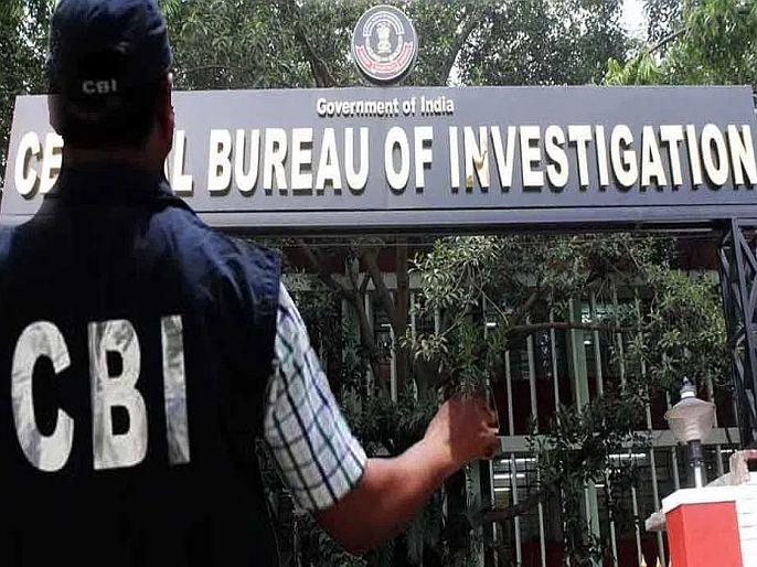 Maharashtra No entry to CBI in the state without consent Gazette issued by Home Department | संमतीशिवाय राज्यात सीबीआयला 'नो एन्ट्री', गृह विभागाकडून राजपत्र प्रसिद्ध