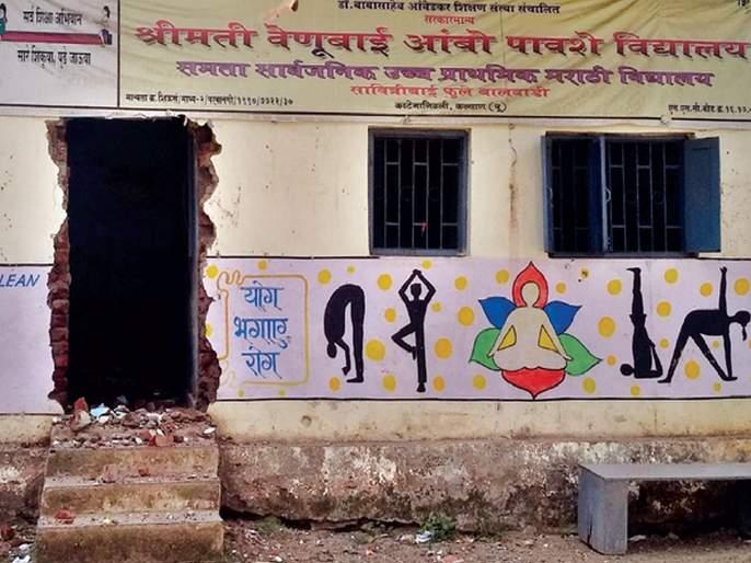 Hammer at Venubai Pawashe School in Kalyan East | कल्याण पूर्वेतील वेणूबाई पावशे शाळेवर हातोडा