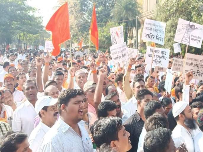 shiv sena protests against adani electricity over spike in bill | अदानी इलेक्ट्रिसिटीच्या कार्यालयावर शिवसेनेचा धडक मोर्चा