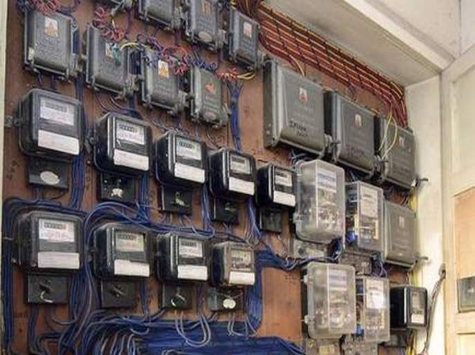 Take meter readings yourself, electricity consumers says adani electricity company | वीज ग्राहकांनो तुम्हीच मीटर रीडिंग घ्या; अदानी कंपनीचा नवा फतवा