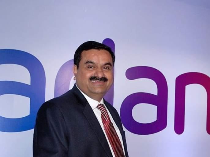 adani enterprises allotted industrial land with 12 companies at noida will generate 48 thousand jobs   गुड न्यूज! अदानींकडून मोठी गुंतवणूक; ४८ हजार नोकऱ्या उपलब्ध होणार