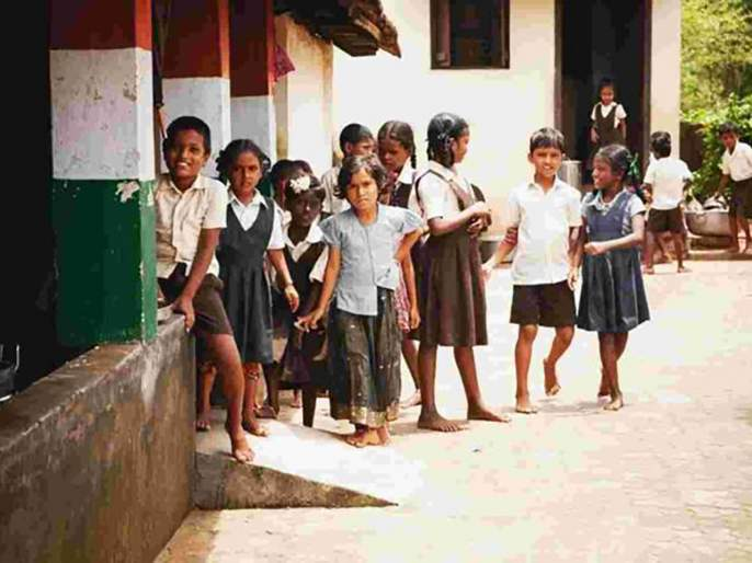 Ideal school .. but only 300? | आदर्श शाळा.. पण फक्त ३००?