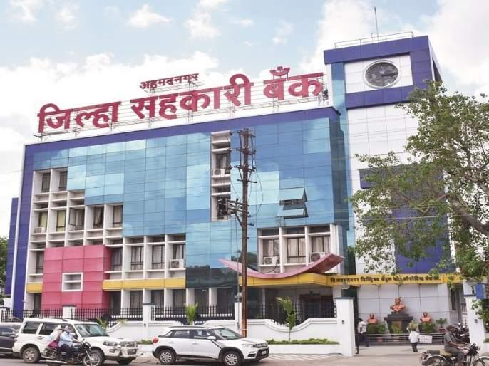 Breach of contract in district bank recruitment; District Deputy Registrar's report, Deshmukh's appointment also suspicious | जिल्हा बँक भरतीत करारनाम्याचा भंग; जिल्हा उपनिबंधकांचा अहवाल,देशमुखची नियुक्तीही संशयास्पद