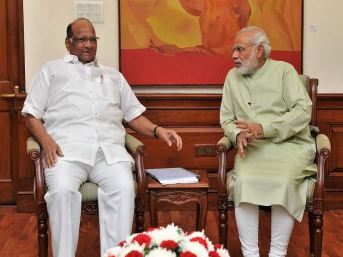 Sharad Pawar criticizes by BJP over disclosure of Modi visit | मोदी भेटीच्या खुलाशावरून भाजपाचे शरद पवारांवर टीकास्त्र