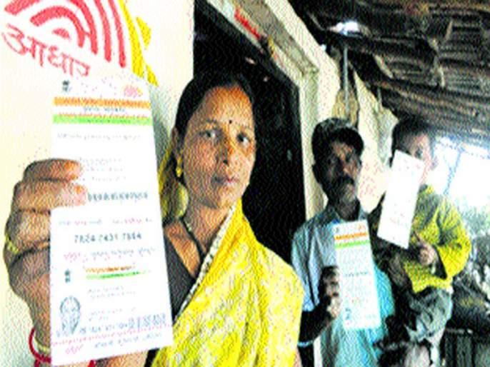 Maharashtra Election 2019: Aadhaar card will also be considered as proof for voting   Maharashtra Election 2019: मतदानासाठी आधार कार्डही पुरावा म्हणून ग्राह्य धरणार