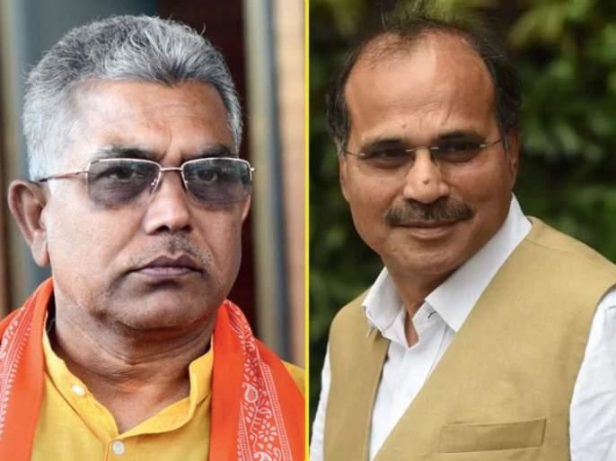 bjp leader dilip ghosh says we welcomes congress leader adhir ranjan choudhary | अधीर रंजन चौधरी यांच्यासाठी भाजपचे दरवाजे नेहमी खुले, कधीही यावे: दिलीप घोष
