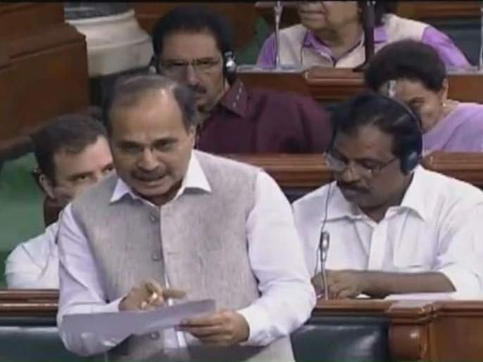 Adhir Ranjan Chowdhury's statement on Kashmir caused the Congress to problem in the Lok Sabha | अधीर रंजन चौधरींच्या काश्मीरवरील वक्तव्यामुळे लोकसभेत काँग्रेसची नाचक्की