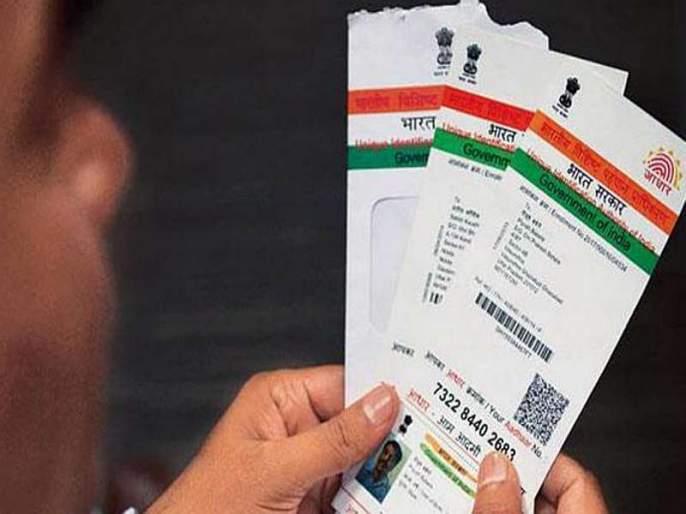 Support Link to Voter List, Finalized by Law Ministry? | मतदार यादीला आधार लिंक, कायदा मंत्रालयाकडून अंतिम स्वरुप?