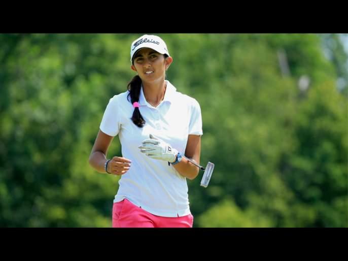 Corona Virus : Indian Golfer Aditi Ashok Narrowly Missed Getting Stuck in the US svg | Corona Virus : 'त्या' एका निर्णयामुळे भारतीय खेळाडूवरील संकट टळलं!