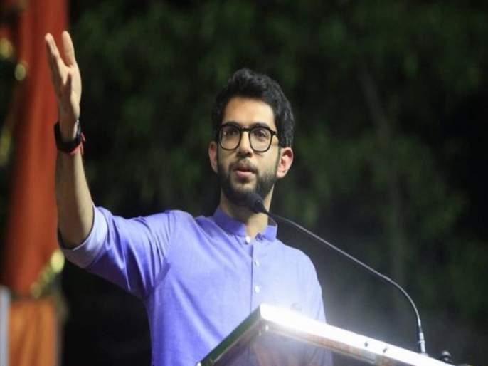 Aditya Thackeray has said that CM Uddhav Thackeray will study the decision on the report of Aare Metro Carshed   Aarey Metro Car Shed : आरे मेट्रो कारशेडच्या अहवालावर आदित्य ठाकरेंचं मोठं विधान