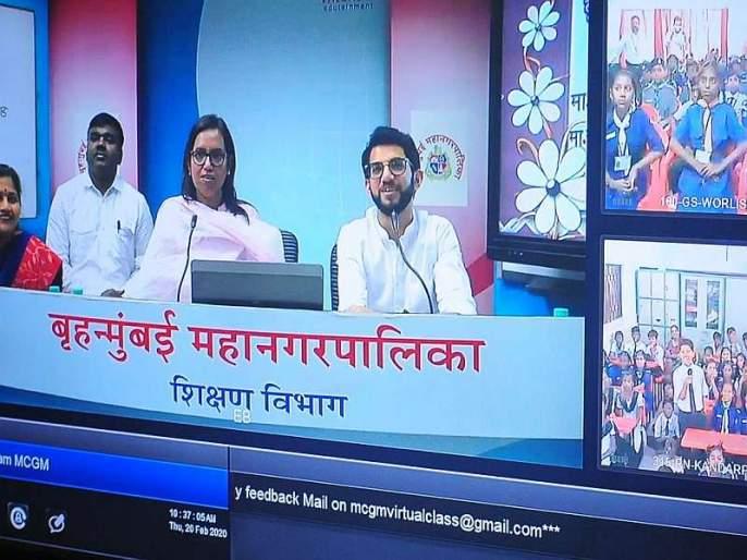 Aditya Thackeray, Varsha Gaikwad talk about virtual classroom implementation across the state | व्हर्च्युअल क्लासरूम राज्यभर राबविणार, आदित्य ठाकरे, वर्षा गायकवाड यांची चर्चा