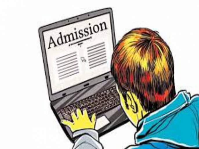 Admission of 5 persons under 'RTE' | 'आरटीई'अंतर्गत ४७४ जणांचे प्रवेश