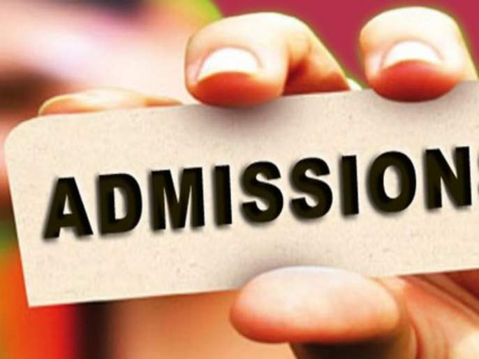 Degree entry process; Arts and Commerce are on top of the list | पदवी प्रवेश प्रक्रिया; अंतिम गुणवत्ता यादीतही कला, वाणिज्यच वरचढ