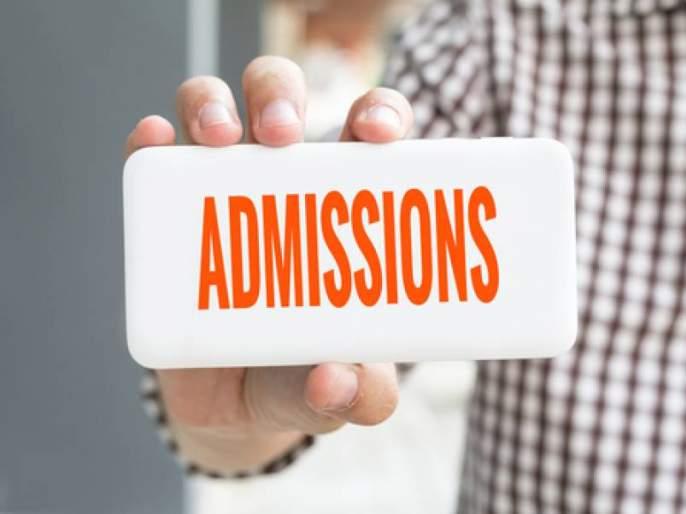 Central method for the eleventh admission process | अकरावी प्रवेश प्रक्रियेत केंद्रीय पद्धतीला फाटा