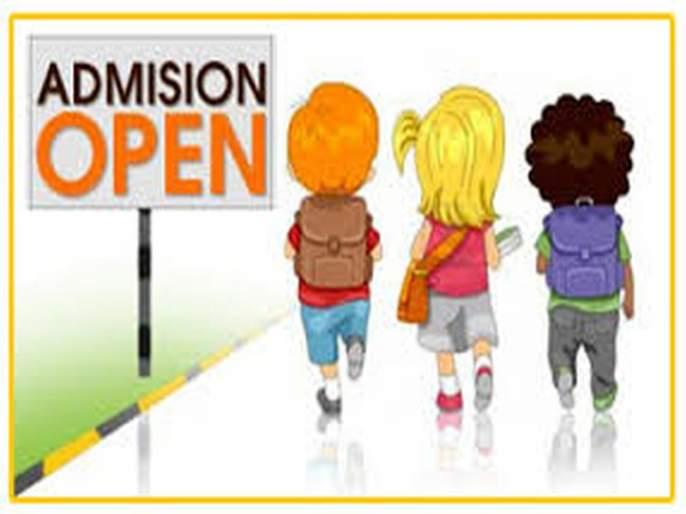 Monday's last chance for 11th admission | अकरावी प्रवेशासाठी सोमवारी अखेरची संधी