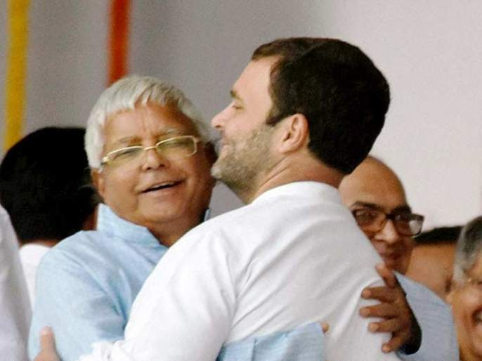 Delhi Assembly: Congress to contest elections for the first time with rjd | दिल्ली विधानसभा : काँग्रेस प्रथमच आघाडी करून लढविणार निवडणूक
