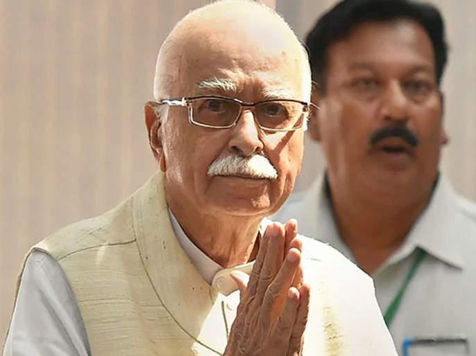 Babri Masjid Case bjp leader lal Krishna Advani On Babri Masjid Verdict | Babri Masjid Case: बाबरी मशीद प्रकरणातून सर्व आरोपींची सुटका; आडवाणी म्हणाले...