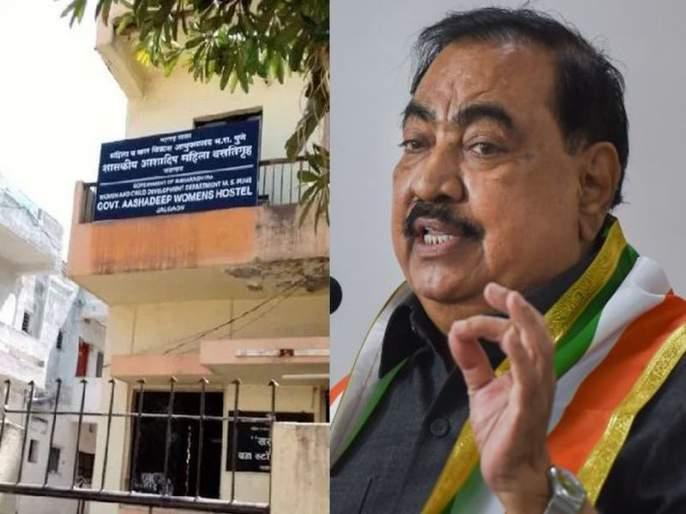 NCP leader Eknath Khadse has criticized BJP On Jalgaon Incident | राज्यभर जळगावची बदनामी झाली, हा उठावडेपणा आहे; वसतीगृह प्रकरणावरुन एकनाथ खडसे आक्रमक