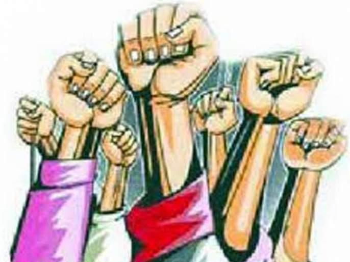 University employees' agitation postponed | विद्यापीठ कर्मचाऱ्यांचे आंदोलन स्थगित