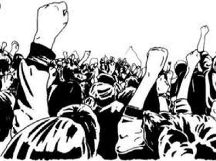 Indian Postal Workers Federation calls for agitation | भारतीय डाक कर्मचारी महासंघाची आंदोलनाची हाक