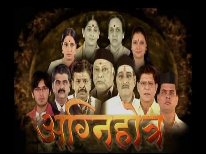 Agnihotra serial season 2 Fist Teaser Out | १० वर्षांनंतर पुन्हा एकदा 'अग्निहोत्र २' रसिकांच्या भेटीला, पाहा पहिला टिझर