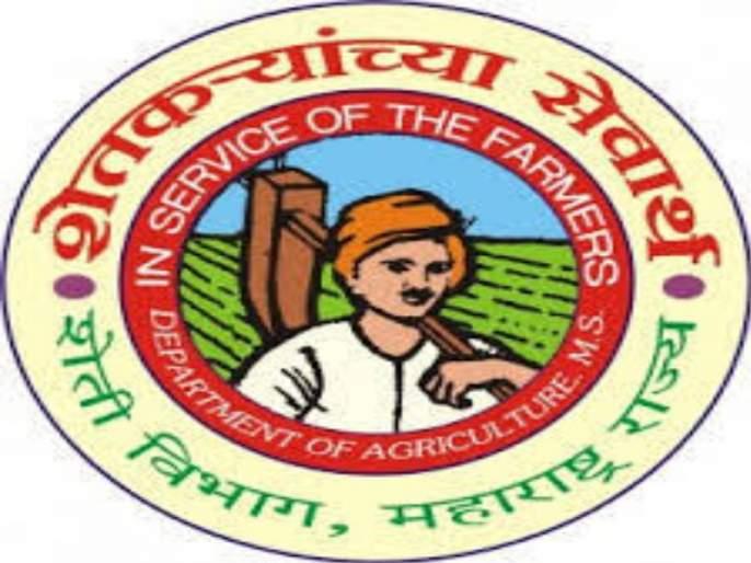 Strictly action on agricultural officers who not follow discipline   दांडीबहाद्दर कृषी अधिकाऱ्यांवर शिस्तभंग कारवाई करण्याचा आयुक्तांचा आदेश
