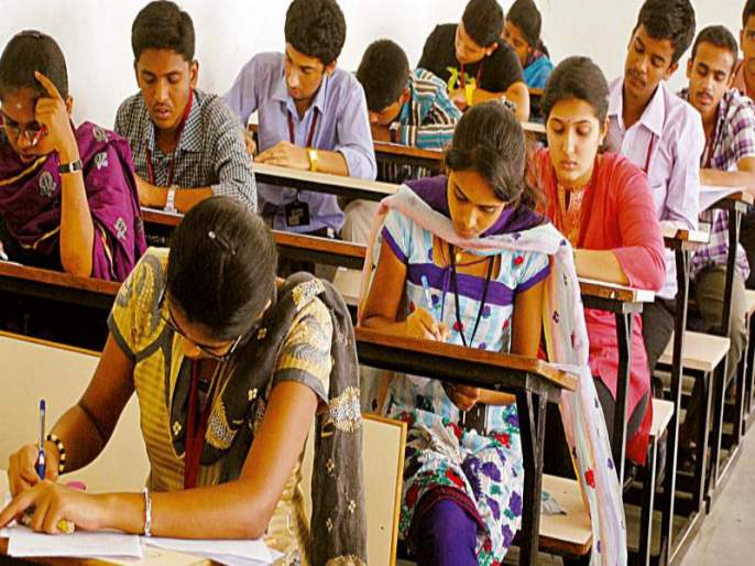 The final year examination of the state's agricultural diploma course has been finally cancelled   राज्यातील कृषी पदविका अभ्यासक्रमाची शेवटच्या वर्षाची परीक्षा अखेर रद्द