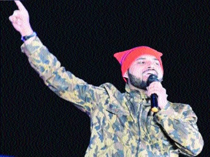 Now take the rap fun in Agari Koli | आता आगरी कोळी भाषेत घ्या रॅपची मजा