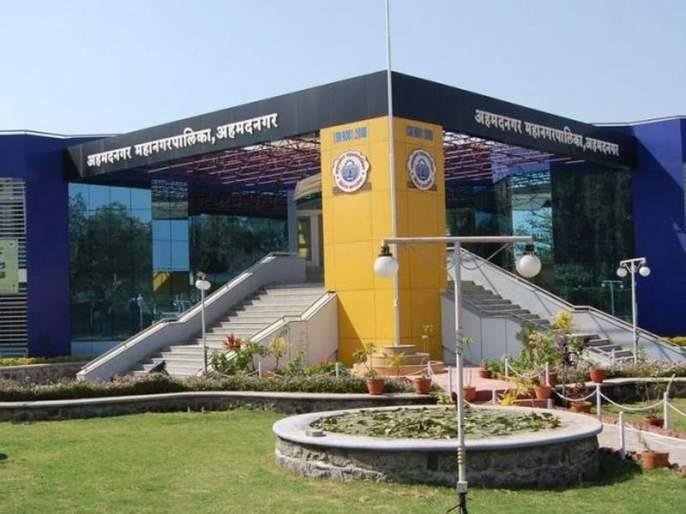NCP Expulsion rebel corporators in the Ahmednagar | नगरमधील बंडखोर नगरसेवकांची राष्ट्रवादीकडून हकालपट्टी, आमदारांना मात्र अभय