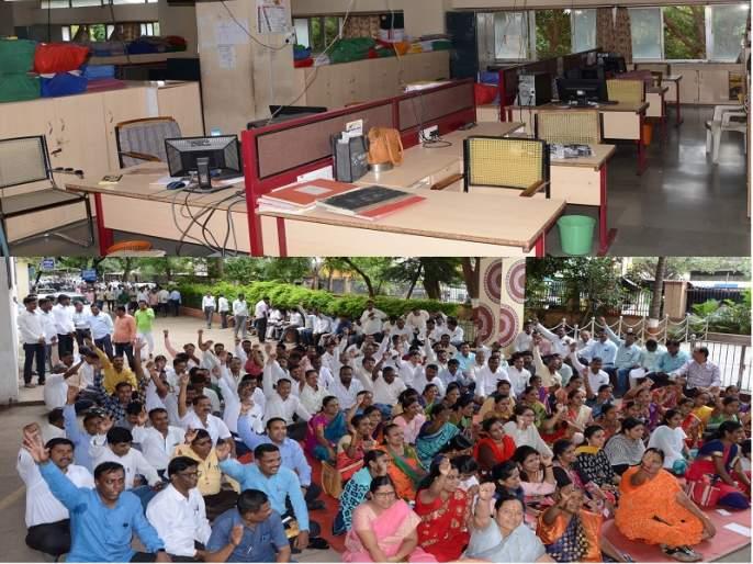 Zilla Parishad employees call out | अहमदनगर जिल्हा परिषद कर्मचाऱ्यांनी पुकारला संप