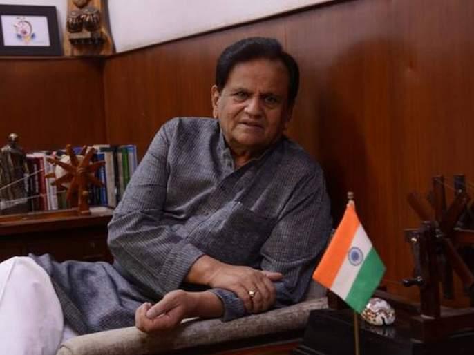 Breaking: Senior Congress leader Ahmed Patel passes away, breathes his last in the morning | Breaking : ज्येष्ठ काँग्रेस नेते अहमद पटेल यांचे निधन, पहाटे घेतला अखेरचा श्वास