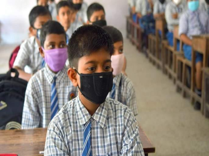 Out-of-school children in the state will come into the stream of education | राज्यातील शाळाबाह्य मुले येणार शिक्षणाच्या प्रवाहात; शिक्षण विभागाने कसली कंबर