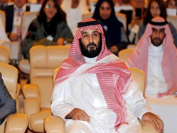 The United States recently released a report on the assassination of a Saudi journalist. | मॅगनित्स्की ते जमाल खाशोगी - पुन्हा असे होऊ नये, म्हणून...