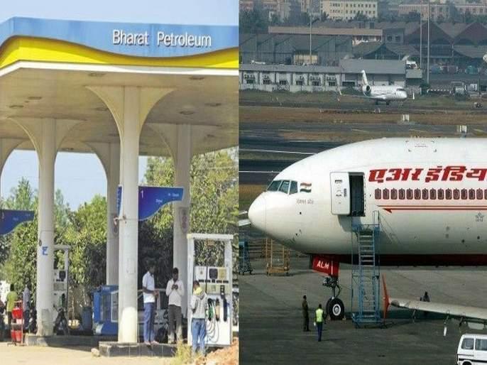 Air India, BPCL sales till March | एअर इंडिया, बीपीसीएलची मार्चपर्यंत विक्री- निर्मला सीतारामन