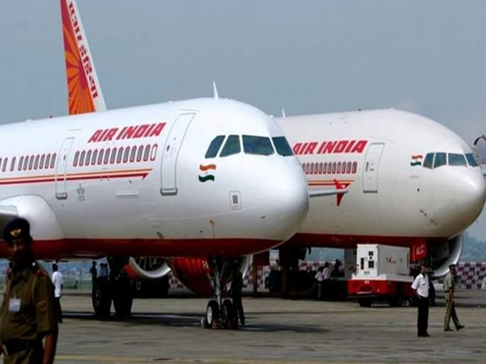 Air India is still in crisis after Jet? | जेटनंतर आता एअर इंडियाही संकटात?