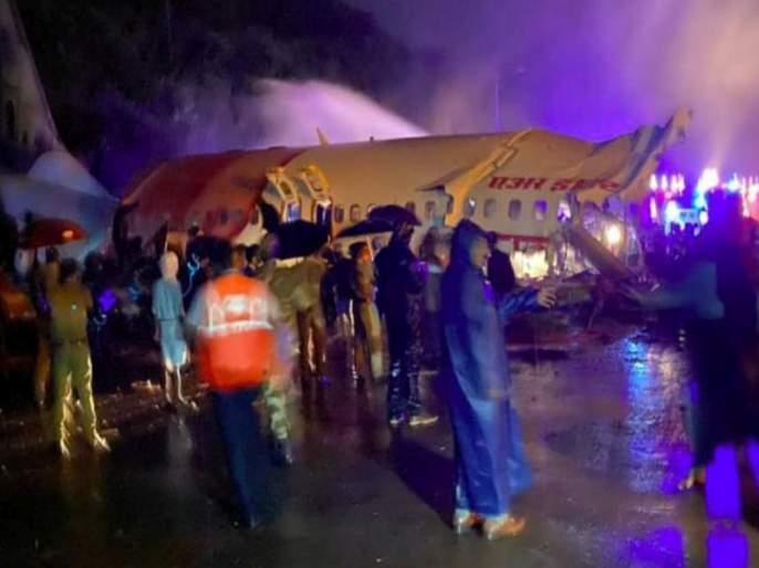 Air India Express Accident Flight With 191 Passengers Crashed At Kozhikode International Airport | Air India Express Accident: ...अन् रनवेवरून एअर इंडियाचं विमान दरीत कोसळलं; जाणून घ्या शेवटच्या क्षणांमध्ये काय घडलं