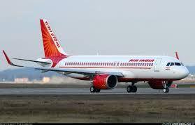 Dense fog affects flight of Pune airport | दाट धुक्यामुळे पुण्यातील विमान उड्डाणांवर परिणाम