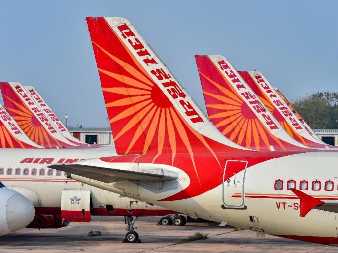 Consideration to extend the deadline for Air India tender | एअर इंडिया निविदेसाठीची मुदत वाढविण्याचा विचार