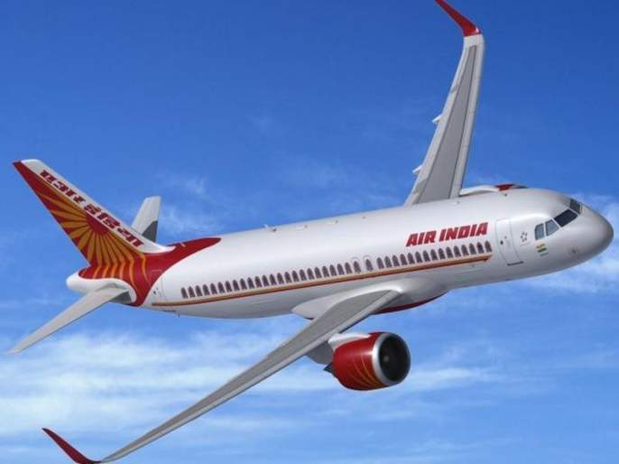 aviation ministry to relaxing fdi norms to attract bidders for air india | Air Indiaला विकण्यासाठी मोदी सरकारनं बनवला नवा प्लॅन; आता 'हे' नियम बदलणार