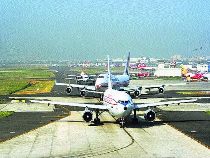 Passengers arriving and departing from Mumbai Airport still rely on private vehicles | मुंबई विमानतळावर जाणाऱ्या व येणाऱ्या प्रवाशांची भिस्त अजूनही खासगी वाहनांवरच