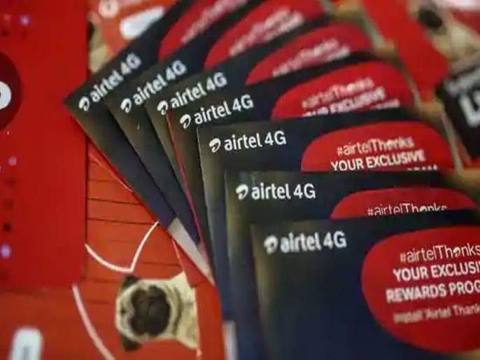 Airtel is offering up to 6GB free data coupons with these prepaid plans - Lokmat