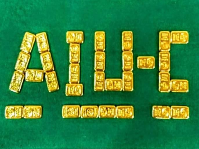 32 gold biscuits were seized from the Mumbai airport, one person arrest by AI   मुंबई विमानतळावरुन सोन्याची 32 बिस्किटे जप्त, एकास अटक