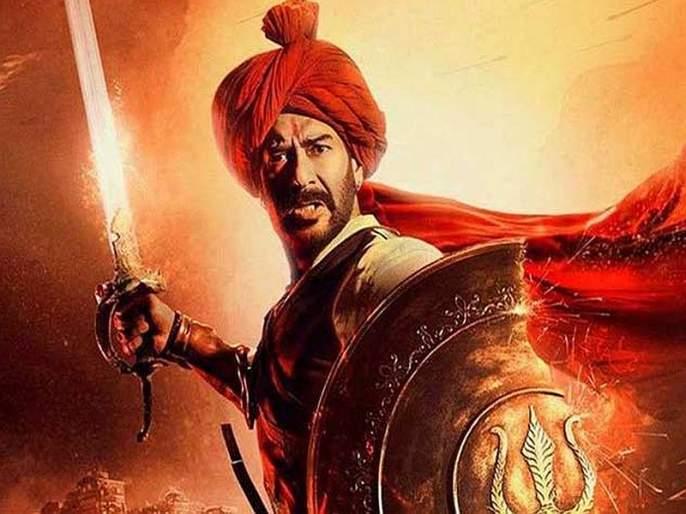 Tanaji completes century of Bollywood's Singham of ajay devgan | Ajay 100 : 'तानाजी'नं पूर्ण केलं बॉलिवूडच्या सिंघमचं शतक