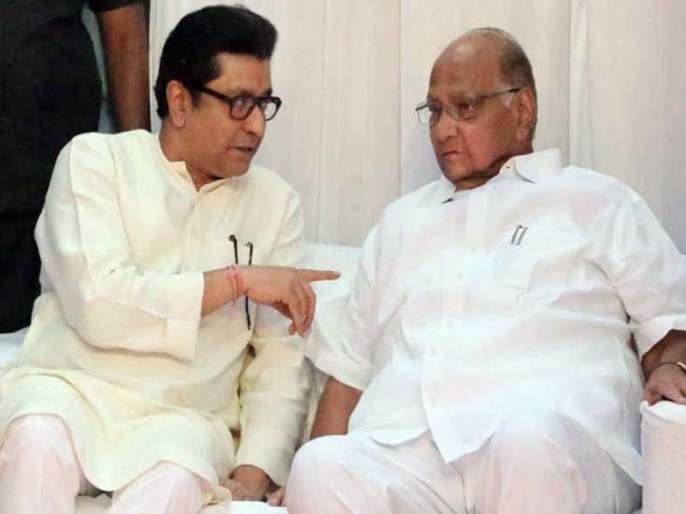 MNS chief Raj Thackeray expresses his views as an independent, said NCP president Sharad Pawar | 'राज ठाकरेंना निवडणुकीत हवं तसं यश मिळालं नाही, पण...'; शरद पवारांचं महत्वाचं विधान