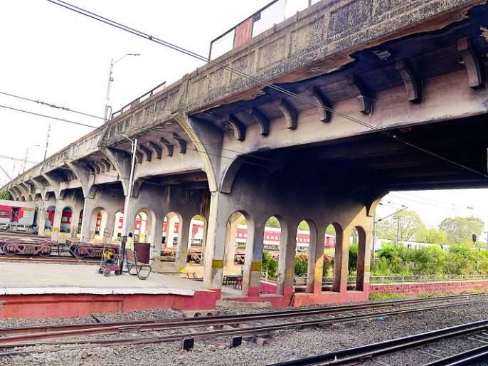 Ajani Railway pool can become a Hazardous : Limit dead | अजनी रेल्वे पूल ठरू शकतो धोकादायक : मुदत संपली