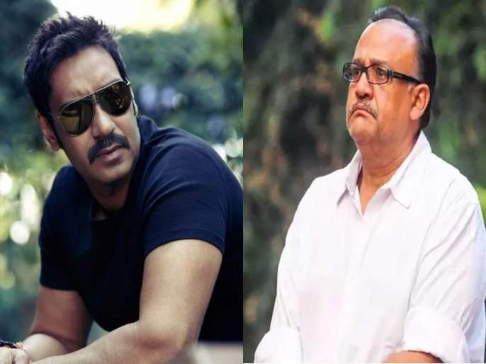 What Ajay Devgn Said About #MeToo-Accused Alok Nath's Casting In De De Pyaar De   आणि अजय देवगणने घेतली आलोकनाथची बाजू
