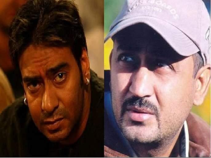 Ajay Devgan's younger brother Anil Devgan passed away | बॉलिवूडला आणखी एक झटका, अजय देवगणचा छोटा भाऊ अनिल देवगणचे निधन