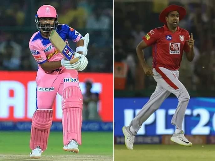 IPL 2020: Ricky Ponting reveals why Delhi Capitals roped in R Ashwin, Ajinkya Rahane ahead of IPL 2020 auction | IPL 2020: दिल्ली कॅपिटल्सनं रहाणे, अश्विनला का घेतलं? प्रशिक्षक रिकी पाँटिंगनं दिलं उत्तर