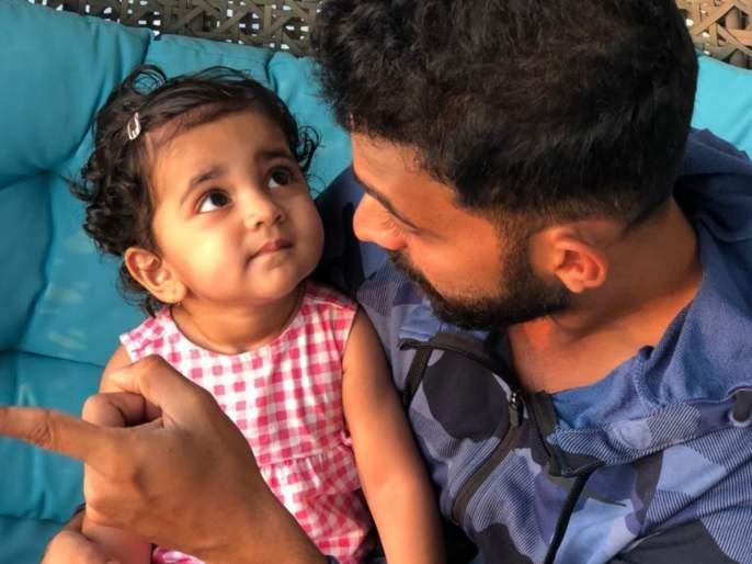 Ajinkya Rahane spending quality time with daughter after 5 months, 2 countries, 8 cities   ५ महिने, २ देश अन् ८ शहरं; लेकिला कुशीत घेत अजिंक्य रहाणेनं लिहीला हृदयस्पर्शी मॅसेज!