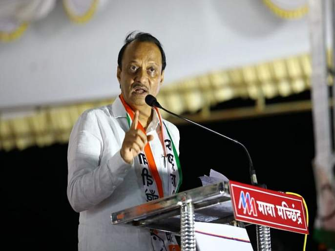 BJP responsible for ban on PMC Bank, Ajit Pawar accused on government | PMC बँकेवरील निर्बंधाला भाजपाच जबाबदार, अजित पवारांचा आरोप